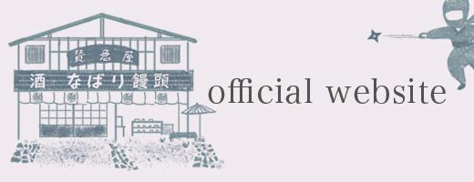 offisial webサイト